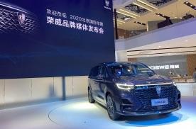 """最受期待的MPV""""头部网红""""驾临北京车展,20.88万起开订"""
