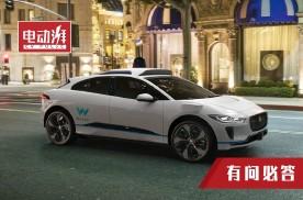 为什么新能源是自动驾驶的最佳载体?电动车为何不用镍铬电池?