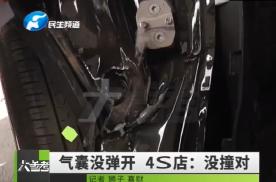 奔驰GLC碰撞后气囊未弹出 厂商:没撞到位