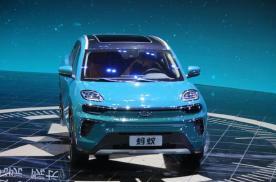 定位纯电SUV,补贴后14.98万起,奇瑞蚂蚁有哪些看点?