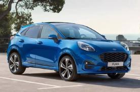 福特玩联名?推全新小型SUV,1.0T三缸机,胜算几何?