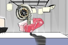 大炮评车:汽车零部件行为艺术展