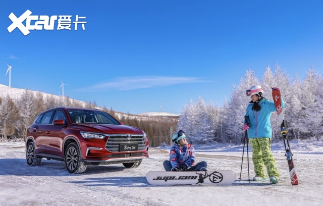 《【华宇在线注册】2020年宋家族盘点:有超20万车主获得了