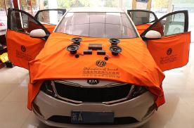 乌市起亚K2汽车音响改装黄金声学喇叭,古桐DSP,GT隔音