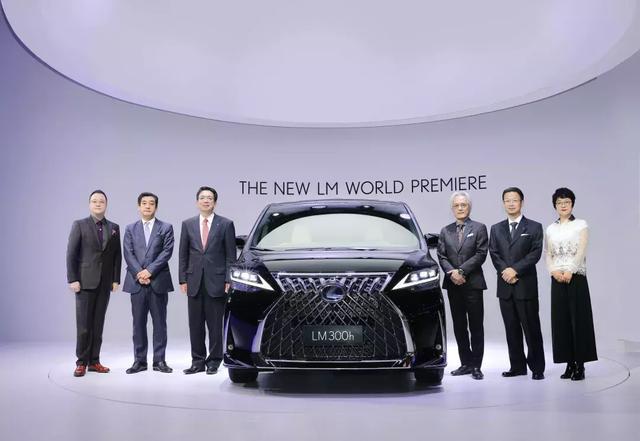 是豪华版埃尔法也是雷克萨斯旗舰MPV,LM上海车展全球首发