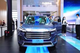 2020北京车展(14)星途VX,星途能否成功就靠它了!