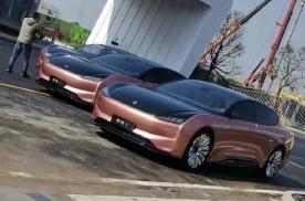 恒驰1新车曝光,直接使用概念车的外观?