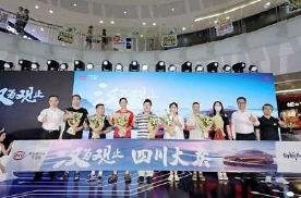 汉耀百城,汉EV全国106城实现交付