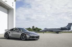 Turbo S免费送?先买架飞机!保时捷911新车发布