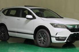 两款新SUV首发 本田上海车展阵容曝光