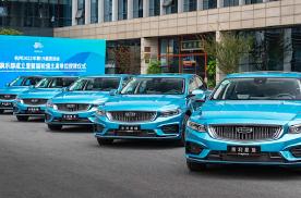 成为2022年杭州亚运会官方指定用车,吉利星瑞实力被认可?