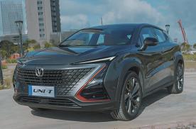 科技小辛试驾体验:长安UNI-T,能够量产的未来概念车?