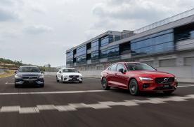 """赛道体验沃尔沃S60:安全和速度不矛盾,你也可以成为最快的""""北欧绅士"""""""