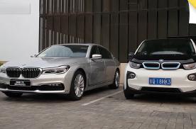 新能源补贴还要后延 汽车也能无线充电 换电将比加油方便?