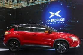 """做中国最强领航辅助驾驶系统——""""1024小鹏汽车智能日""""举行"""