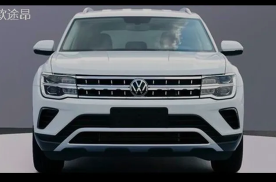 看个新车丨大众途昂、途昂X同步改款,迎接TALAGON挑战