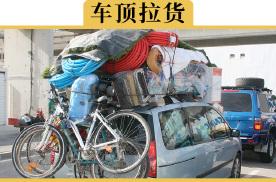 经常出远门,有必要装车顶行李箱吗