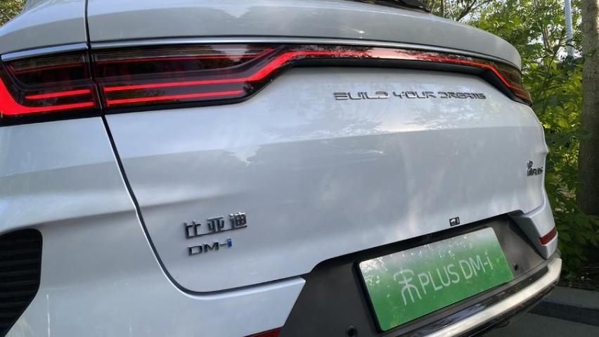 比亚迪宋PLUS DM-i能否成为下一个爆款车型,值得期待哟