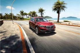新BMW X1及创新BMW X2同步焕新上市