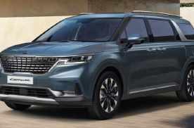 新起亚嘉华消息 将北京车展首发 有望明年国产