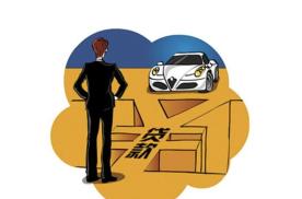 为什么4S店一听到要全款买车,就没现车,一说贷款买,就有现车