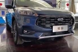 长安汽车6月份销量公布,长安福特一改颓势连续3个月销量增长