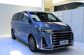 上汽大通新款车型MAXUS G20上市 售价18.68万起