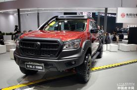 皮卡市场前景乐观 上海车展郑州日产媒体群访