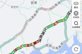 国庆节出广东的车主们,你们堵在哪儿了?