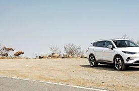 【首试】贵气之势   全新腾势X纯电SUV