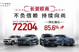 欧尚X7PLUS,将在上海车展首次亮相