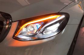 领先的照明技术 看奔驰E200改装几何多光束矩阵大灯 效果