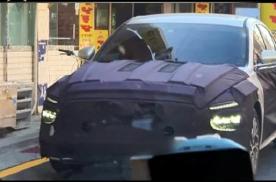 看个新车丨继续特供,北京现代全新第二代名图曝光