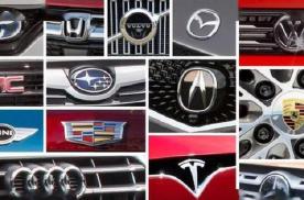 老美选出10个最佳汽车品牌,日系赢了,大众奔驰奥迪没份