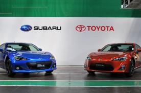 耗资超43亿,持股占两成,丰田完成对斯巴鲁收购工作