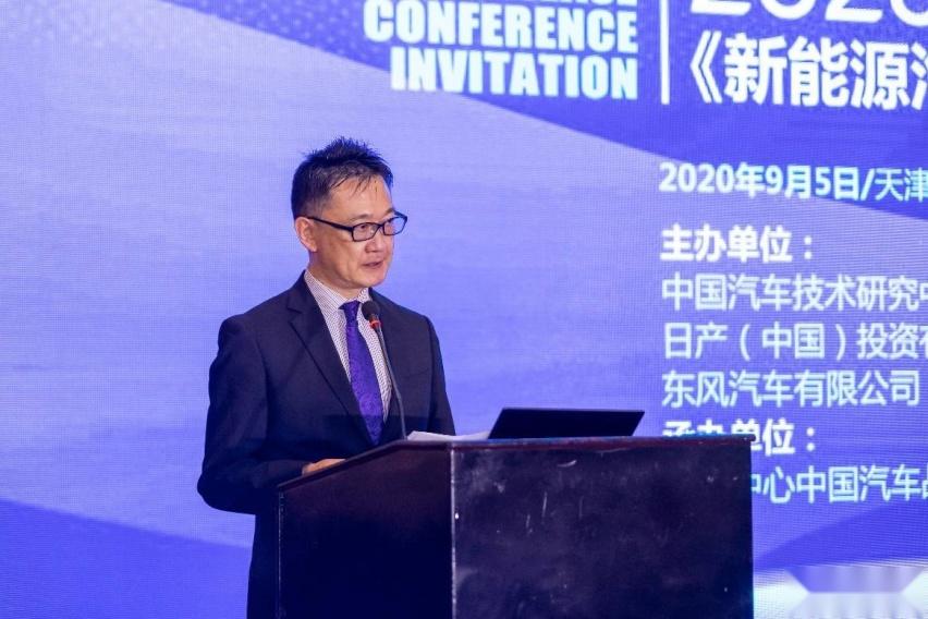 《【华宇在线注册】日产汽车携手中汽中心发布2020年《新能源汽车蓝皮书》》