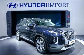 北京车展快讯| 多款合资新车迎来首发、亮相、预售、上市!