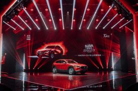 售价12.99万起,新生代SUV MAZDA CX-30上市
