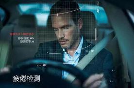 司机开车犯困怎么办?疲劳驾驶监测系统了解一下,满满的黑科技