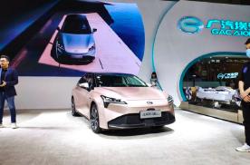 广汽埃安推出全新车型,最高续航602公里,6月23日上市