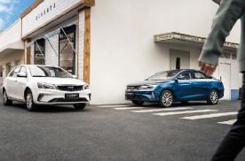 科技转型 为用户创造极致体验 吉利汽车2月销量77221辆