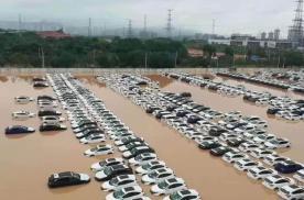 网传广汽本田工厂新车被淹,现场照片曝光,泡水车该如何鉴别