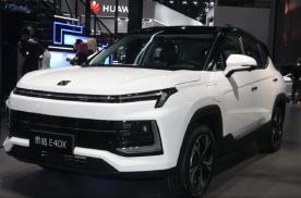 定位小型纯电SUV 思皓E40X将于5月16日正式上市