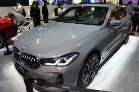 新款宝马6系GT上市,它要与奥迪A7抢市场?