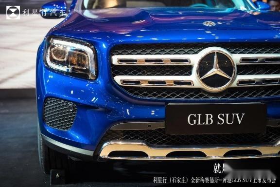 1.18奔驰GLB上市结束稿970.png