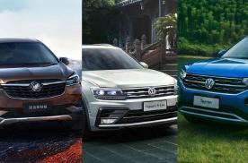 昂科威、途观L、探岳高手对决,三大因素是中型SUV的必争强点