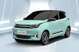 又一款两万多的电动车上市,真能PK宏光MINIEV?
