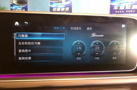 上海20款奔驰GLS450改装柏林之声音响效果