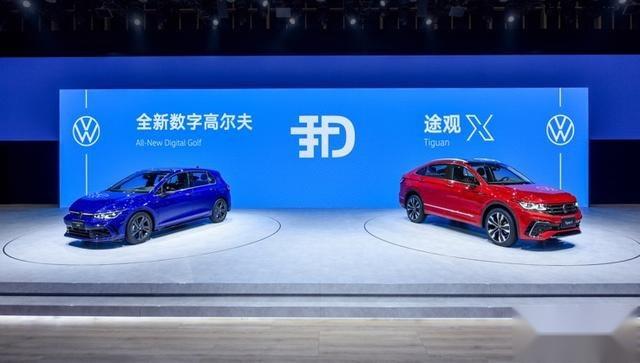 全新数字高尔夫与途观X领衔大众汽车品牌全系车型亮相北京车展-爱卡汽车爱咖号