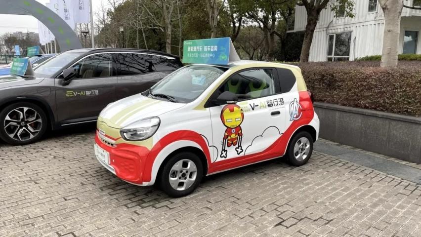 """""""4.6米限制""""或为误读,但上海真的要向微型电动车出手了"""